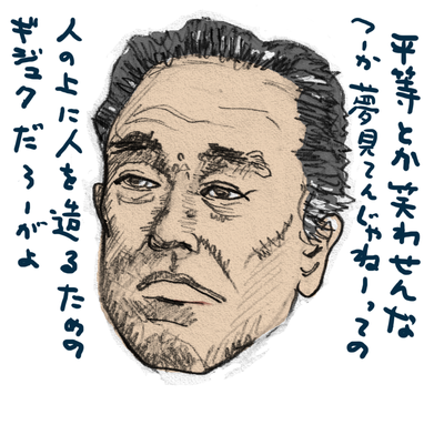 Yukichi01