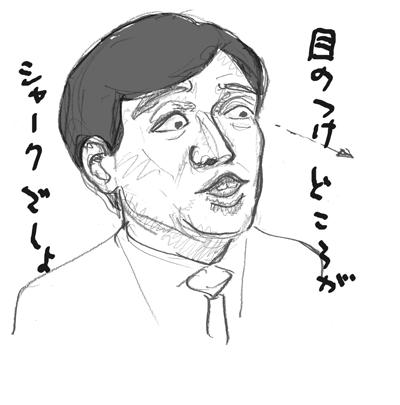 mura1006