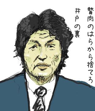 takanohaha