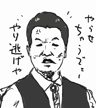 shinsuke.png