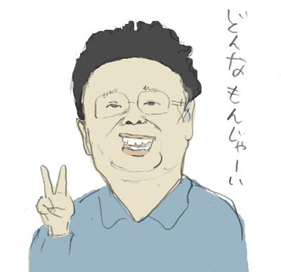 Kim1009