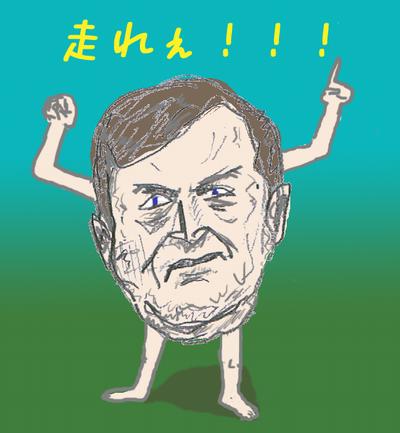 Oshimu
