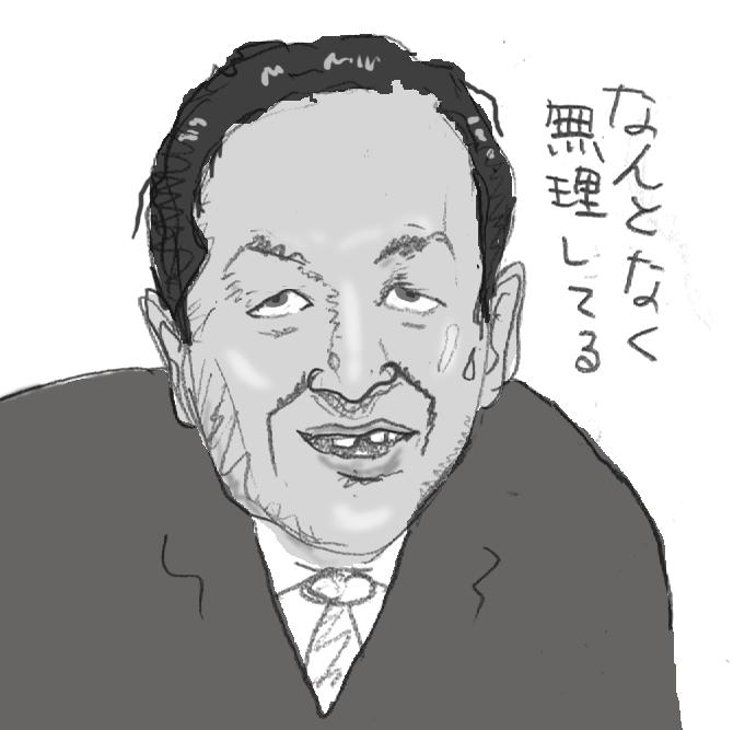 Yasshi